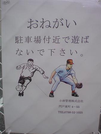f:id:ishiiyoshito:20110120144056j:image