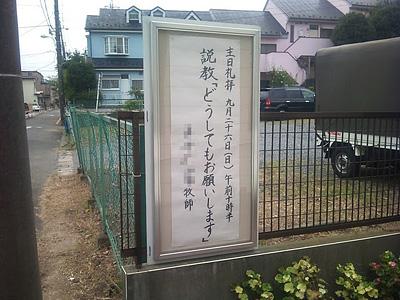 f:id:ishiiyoshito:20110212162523j:image