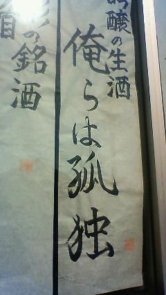 f:id:ishiiyoshito:20110518075900j:image