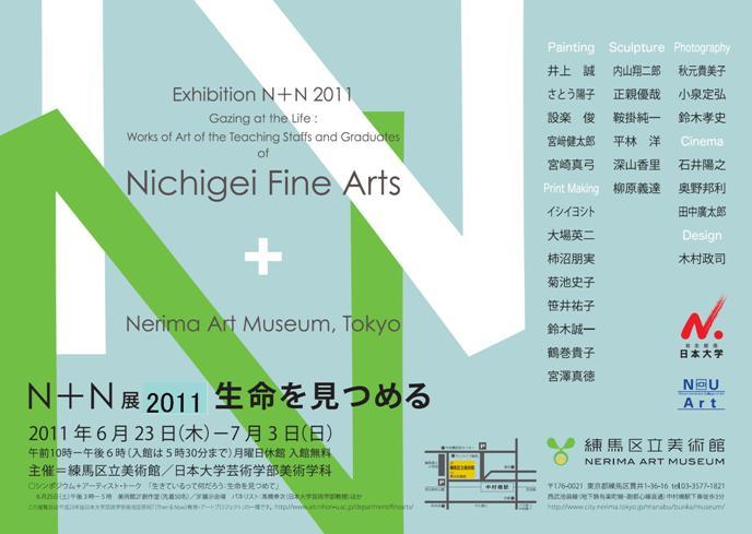 f:id:ishiiyoshito:20110620212101j:plain