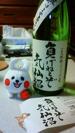 f:id:ishiiyoshito:20111110043800j:image