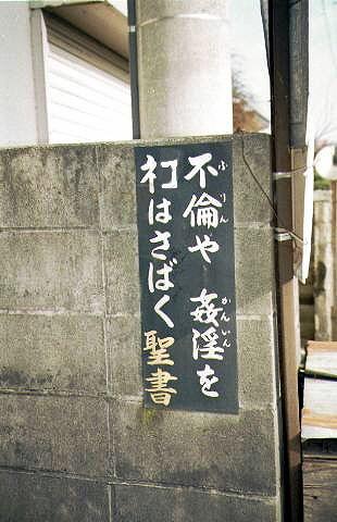f:id:ishiiyoshito:20111217130745j:image