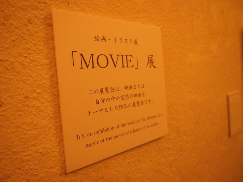 f:id:ishiiyoshito:20120301201057j:plain
