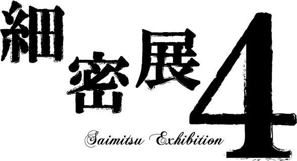 f:id:ishiiyoshito:20120303161605j:plain