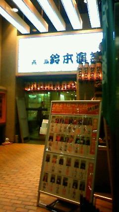 f:id:ishiiyoshito:20120728205200j:image