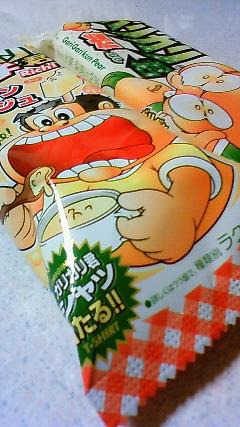 f:id:ishiiyoshito:20120906203127j:image