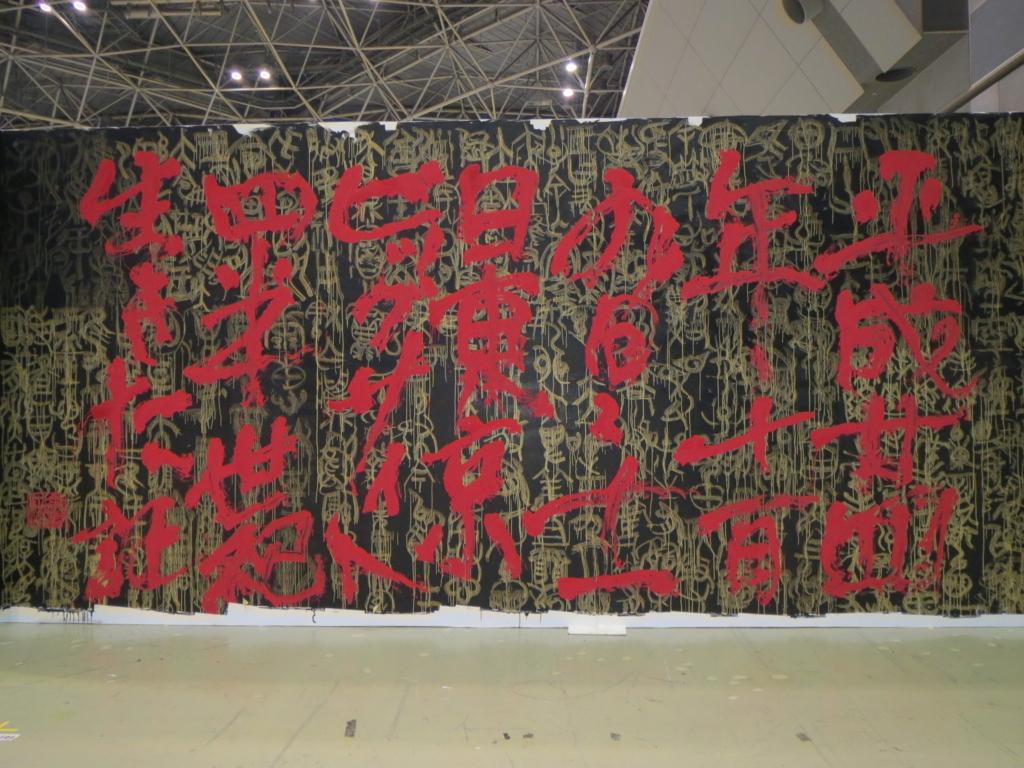 f:id:ishiiyoshito:20121111212143j:plain