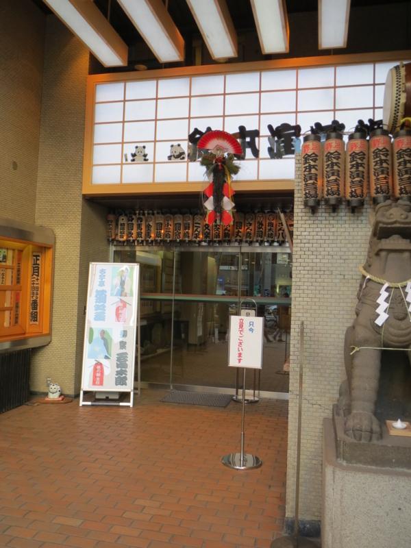 f:id:ishiiyoshito:20130112151631j:image:w360
