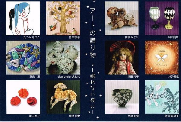 f:id:ishiiyoshito:20141202162709j:image:w360