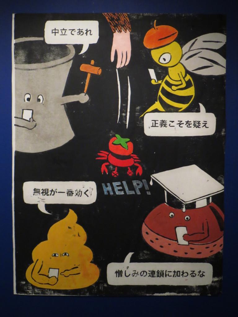 f:id:ishiiyoshito:20161226123345j:plain