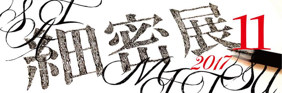 f:id:ishiiyoshito:20170304132640j:plain