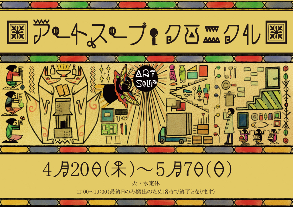 f:id:ishiiyoshito:20170415201521j:plain