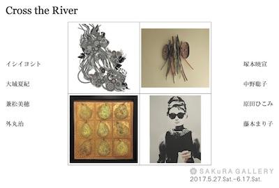 f:id:ishiiyoshito:20170522211800j:plain