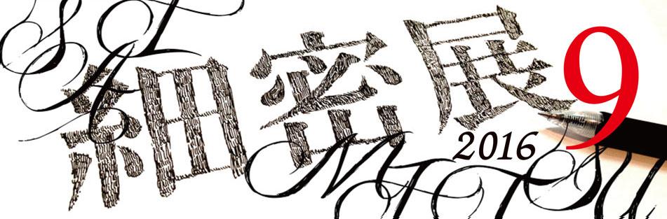 f:id:ishiiyoshito:20170724142511j:plain