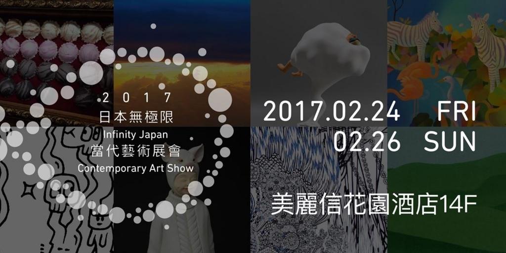 f:id:ishiiyoshito:20170724143844j:plain