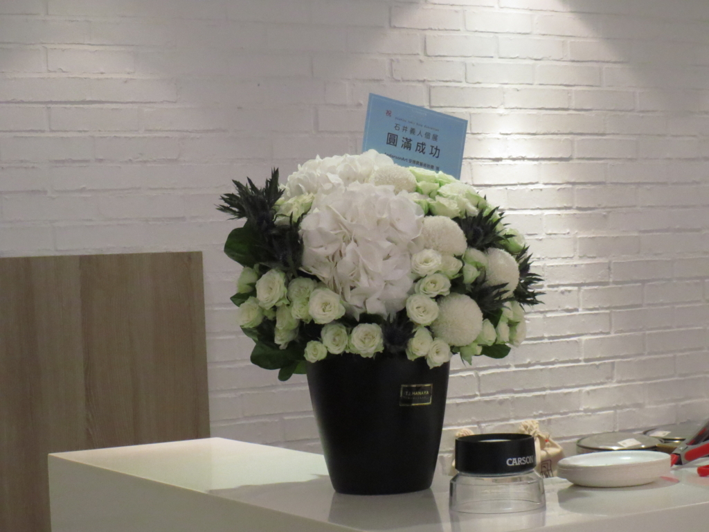 f:id:ishiiyoshito:20170819014717j:plain