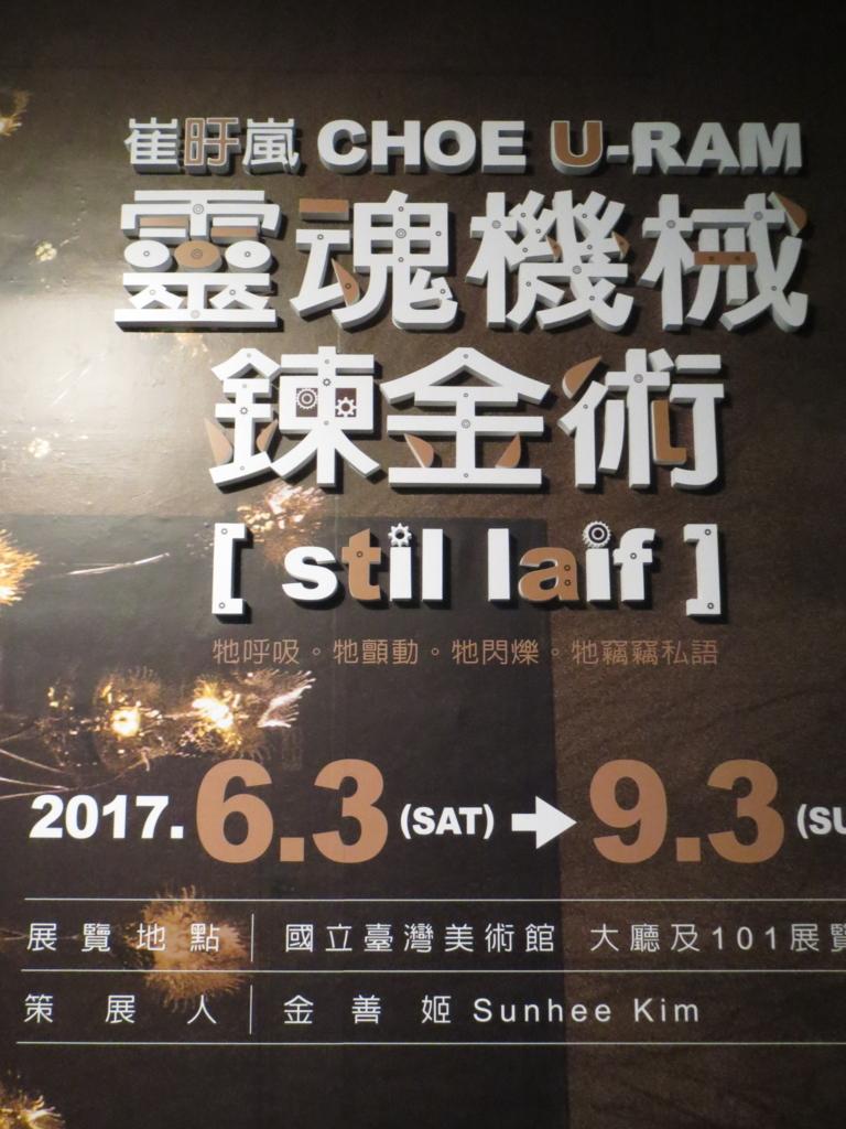 f:id:ishiiyoshito:20170821005956j:plain