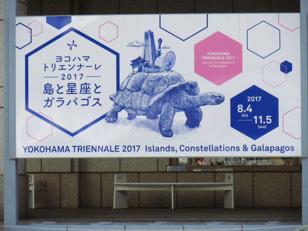 f:id:ishiiyoshito:20171012015627j:plain