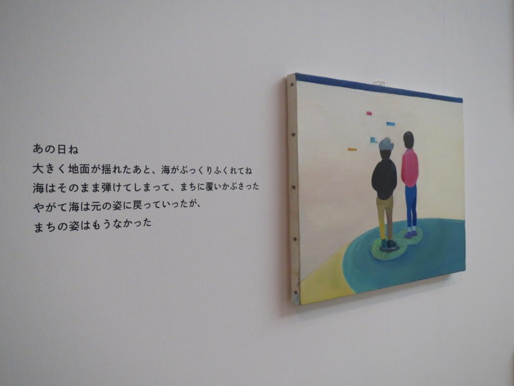 f:id:ishiiyoshito:20171012154744j:plain