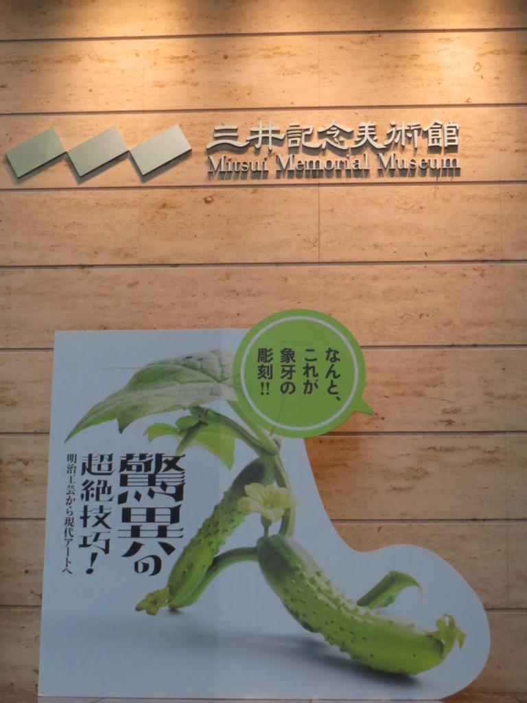 f:id:ishiiyoshito:20171016005410j:plain