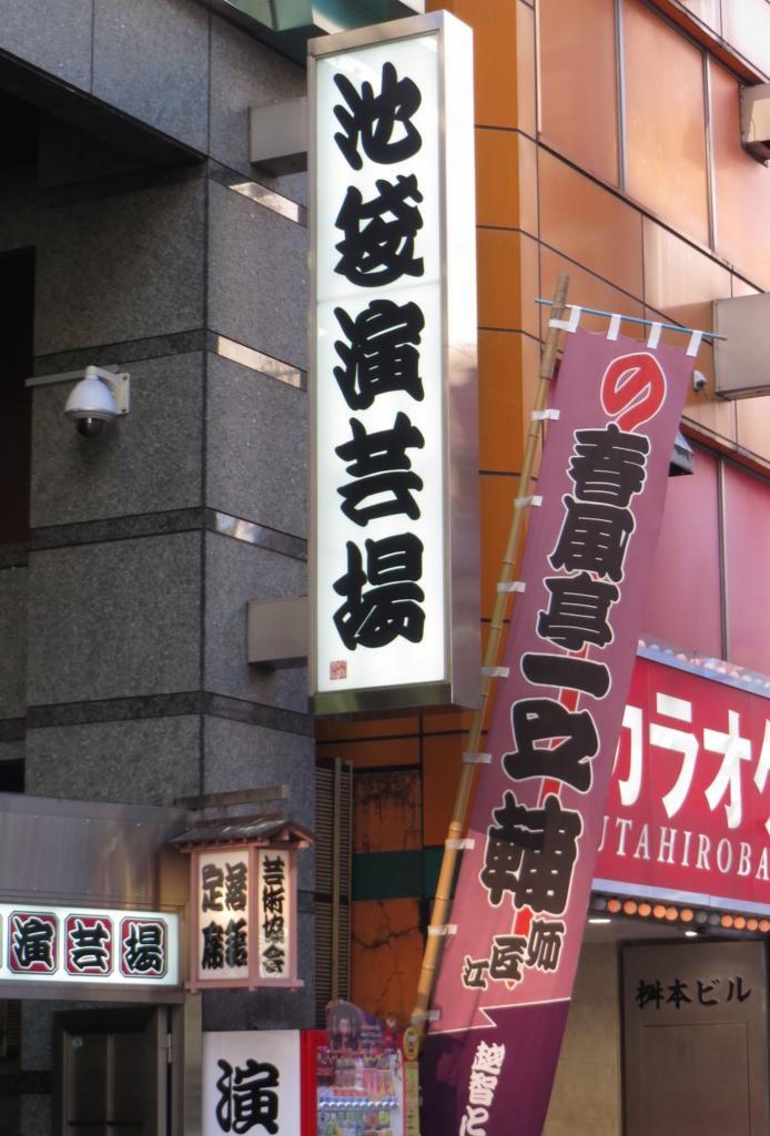 f:id:ishiiyoshito:20171016222011j:plain
