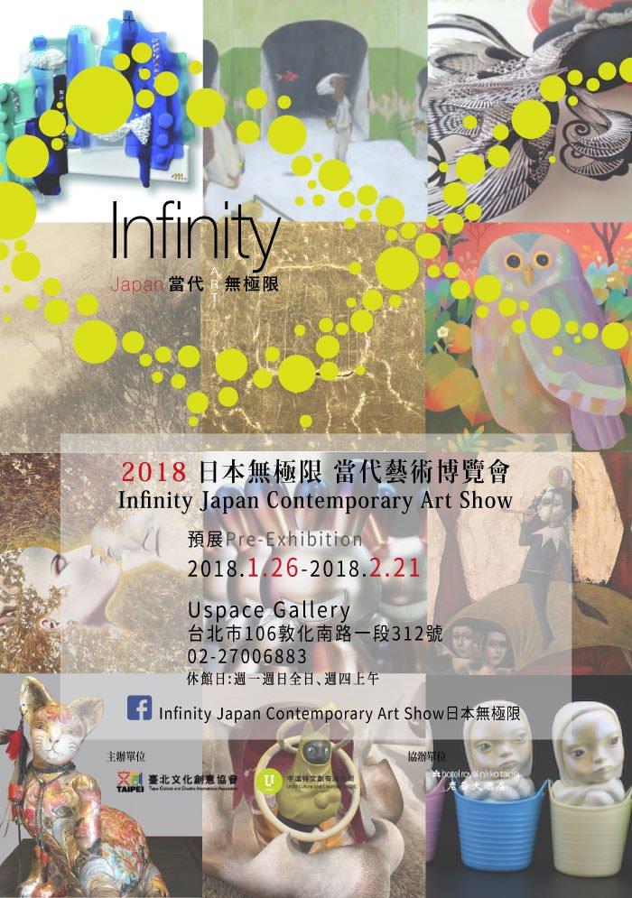 f:id:ishiiyoshito:20180118212749j:plain