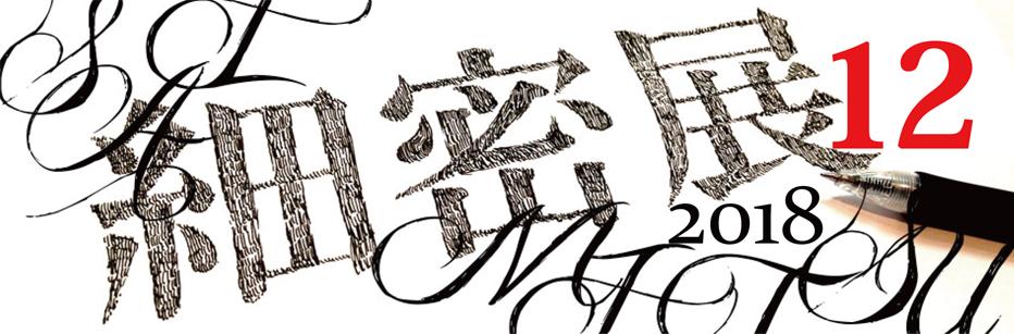 f:id:ishiiyoshito:20180203224024j:plain