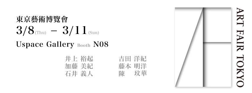 f:id:ishiiyoshito:20180305123629j:plain