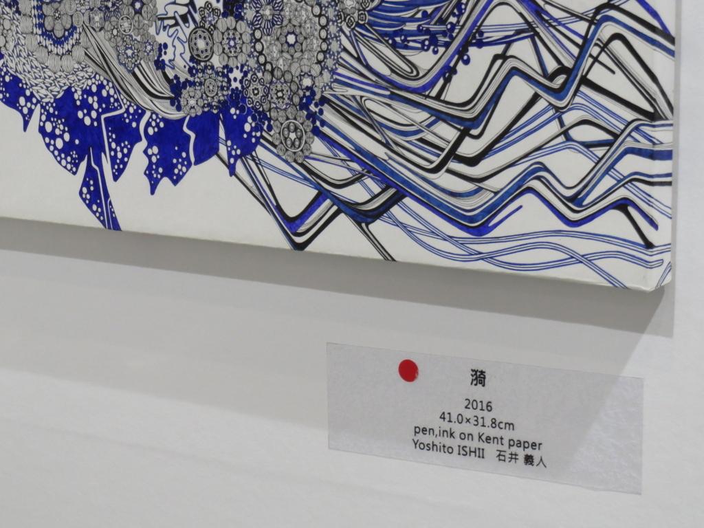 f:id:ishiiyoshito:20180314152606j:plain