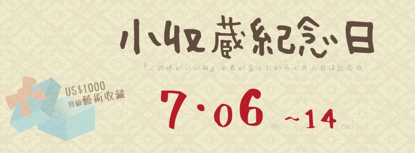 f:id:ishiiyoshito:20180703124729j:plain
