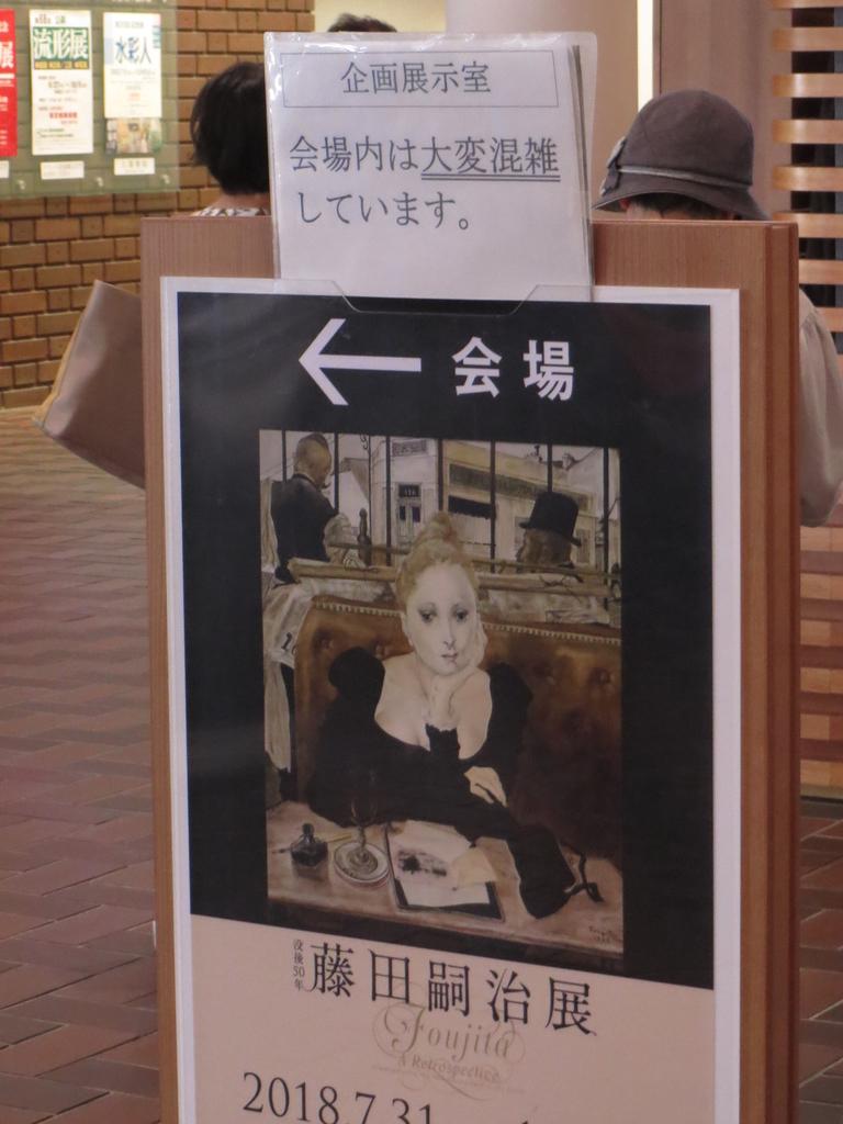 f:id:ishiiyoshito:20181006175345j:plain