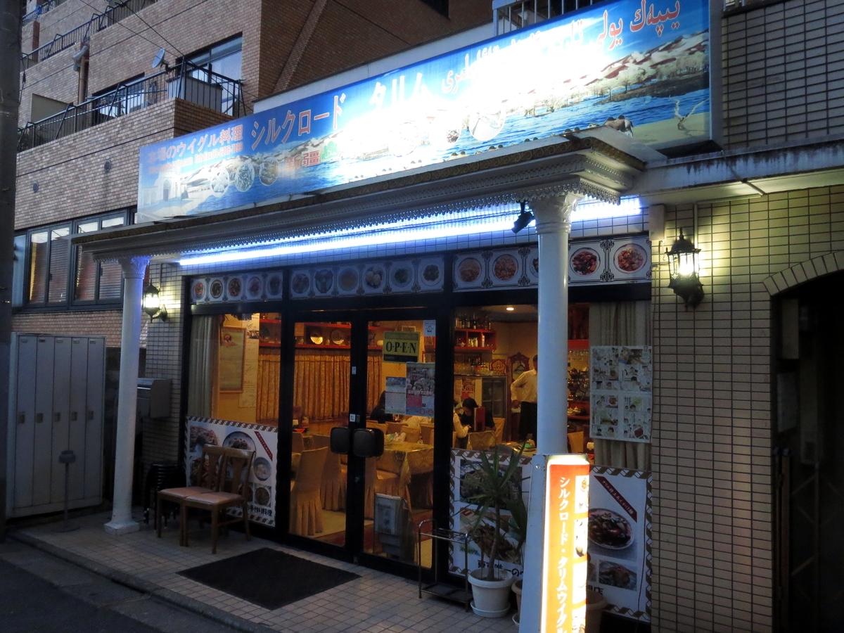 f:id:ishiiyoshito:20190616132934j:plain