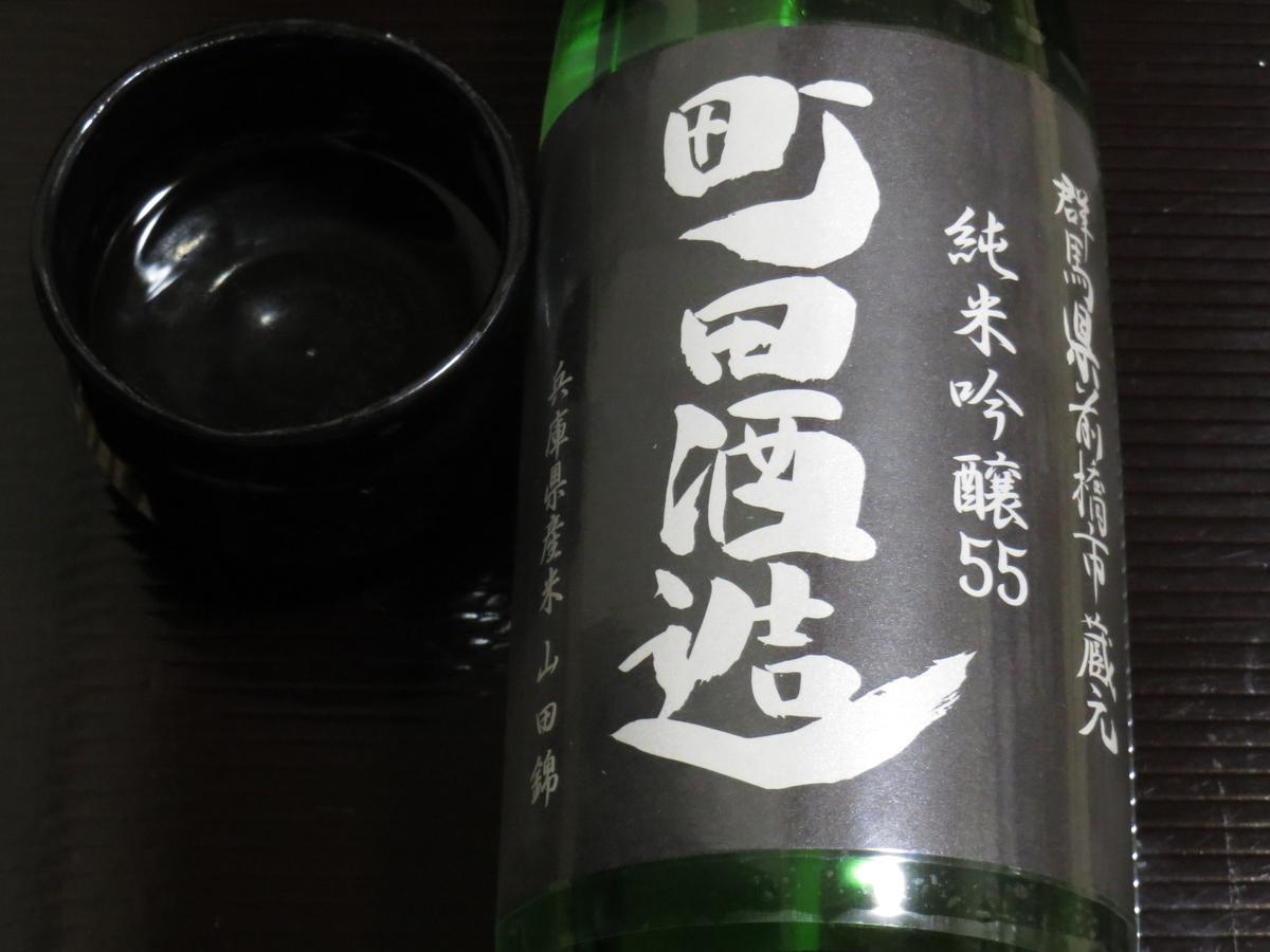 f:id:ishiiyoshito:20200308182331j:plain