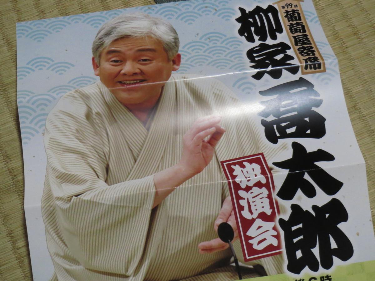 f:id:ishiiyoshito:20200318231201j:plain