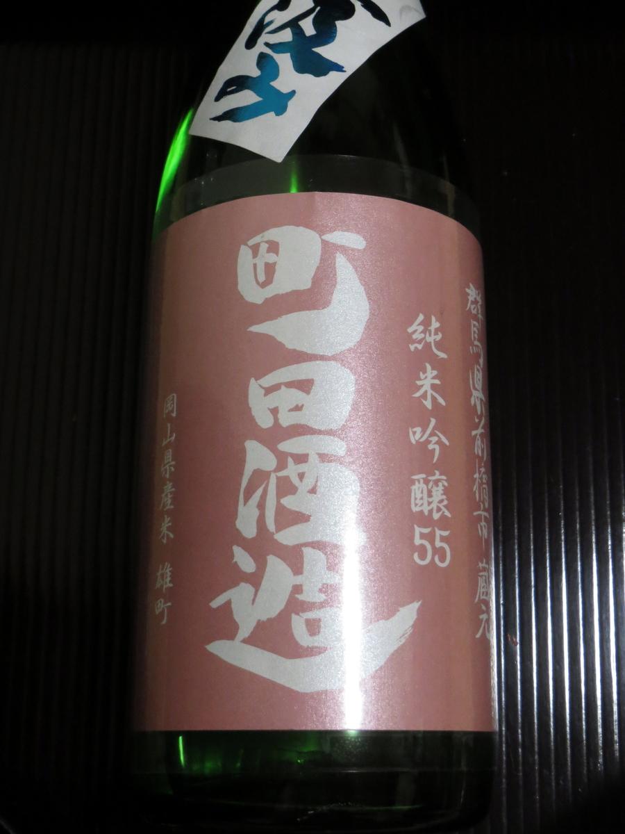f:id:ishiiyoshito:20200411211831j:plain