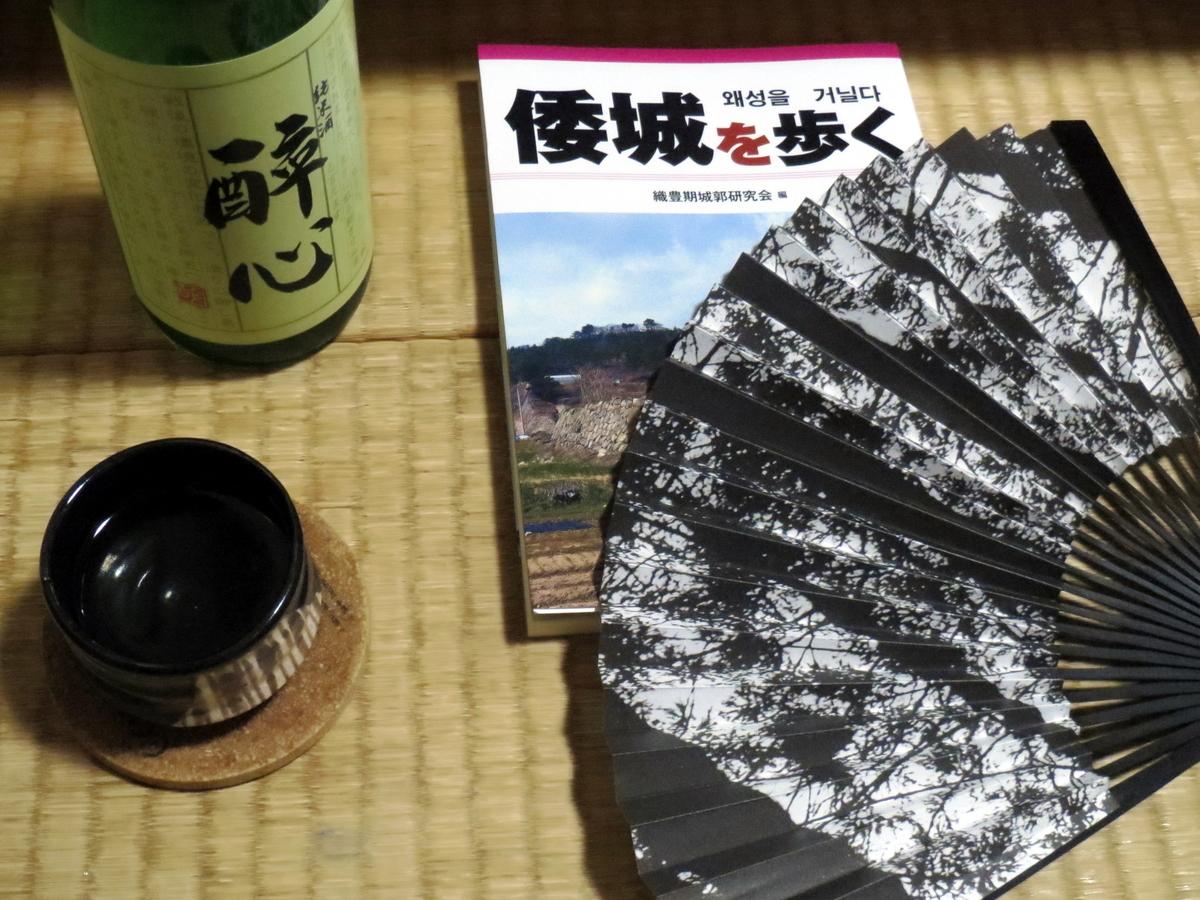 f:id:ishiiyoshito:20200429190131j:plain