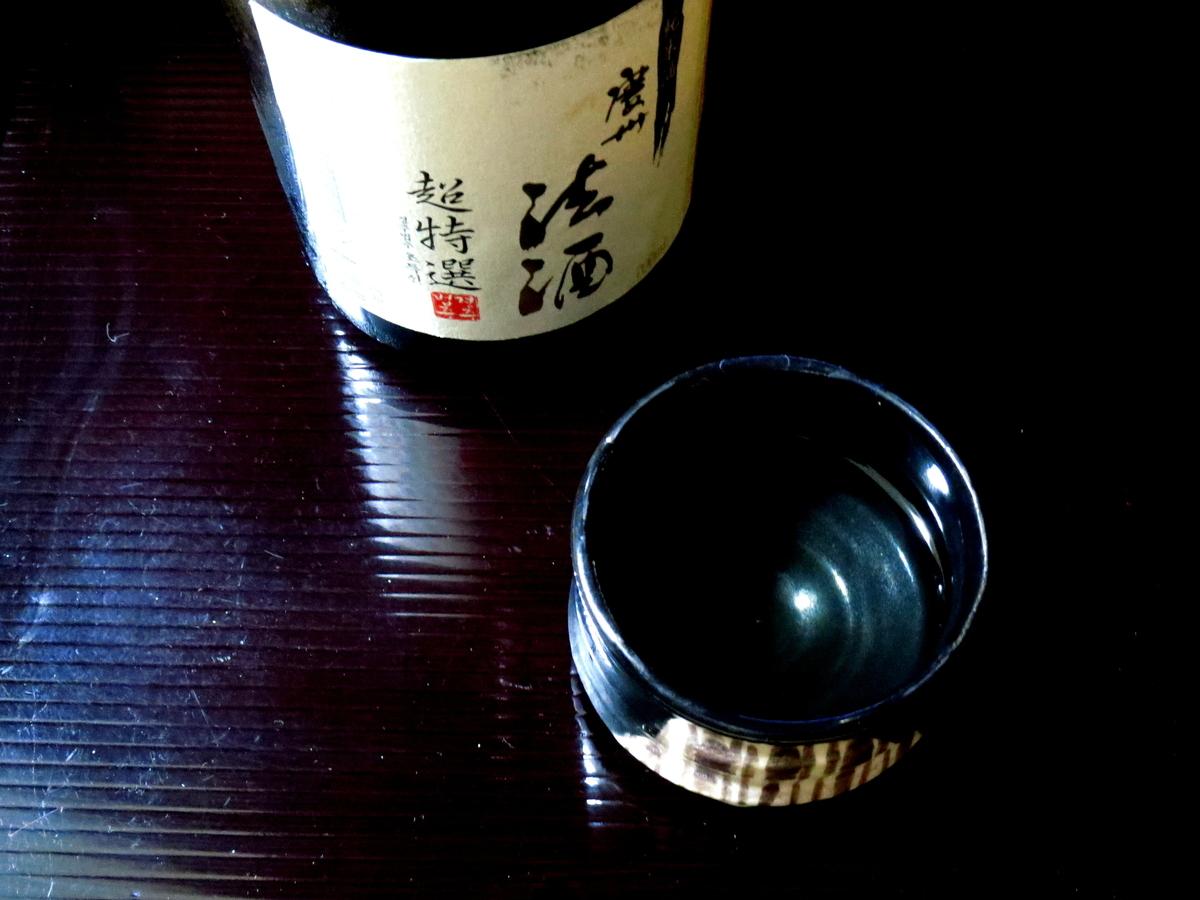f:id:ishiiyoshito:20200505190204j:plain