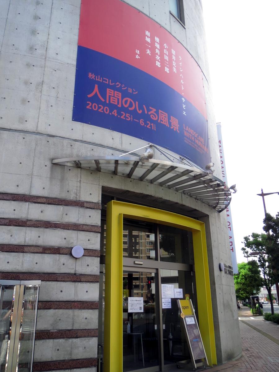 f:id:ishiiyoshito:20200517205726j:plain