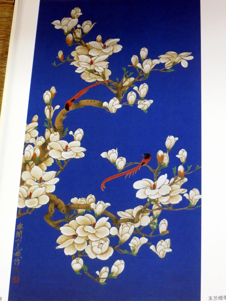 f:id:ishiiyoshito:20200617192003j:plain