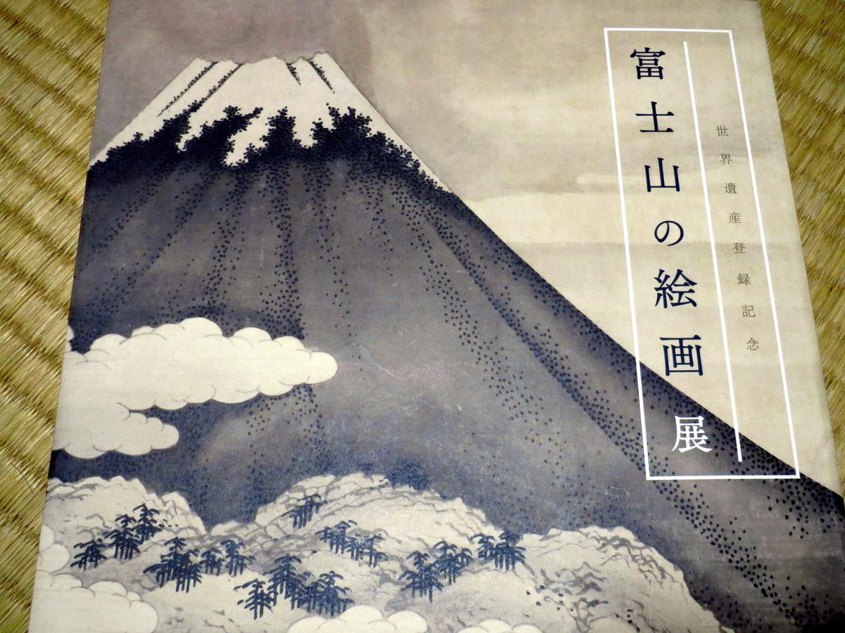 f:id:ishiiyoshito:20200628015007j:plain