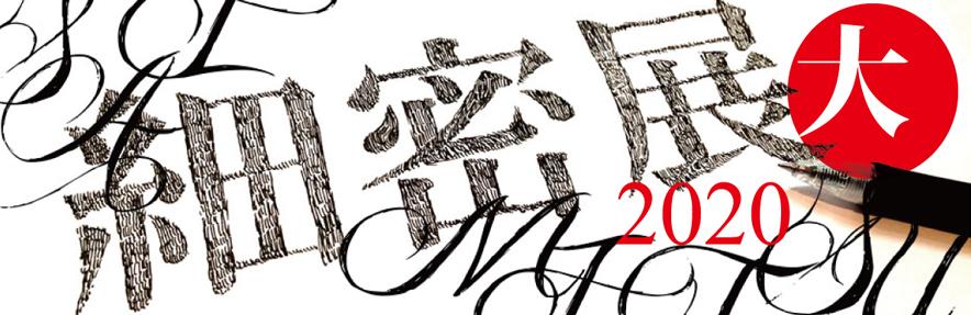 f:id:ishiiyoshito:20200726230703j:plain