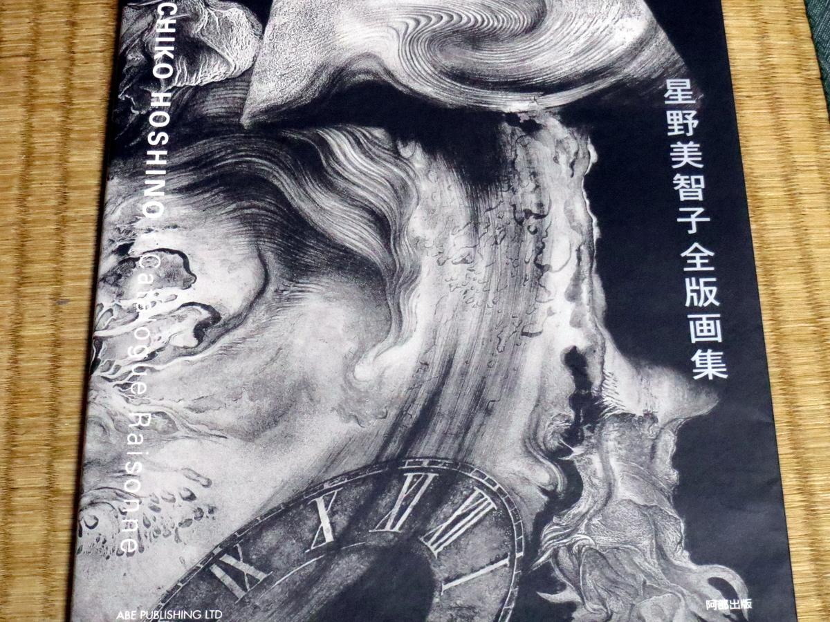 f:id:ishiiyoshito:20200802002120j:plain