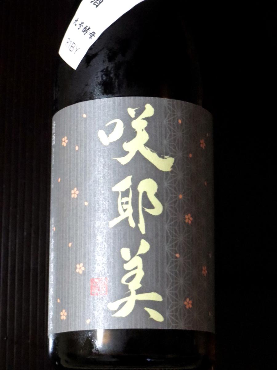 f:id:ishiiyoshito:20200808103410j:plain