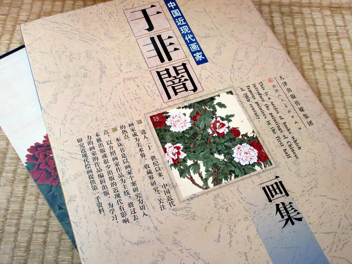 f:id:ishiiyoshito:20200827151914j:plain