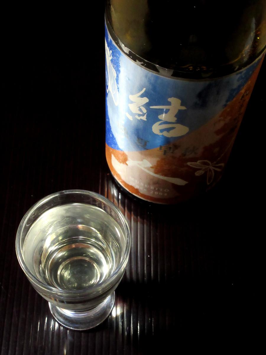 f:id:ishiiyoshito:20200830013208j:plain