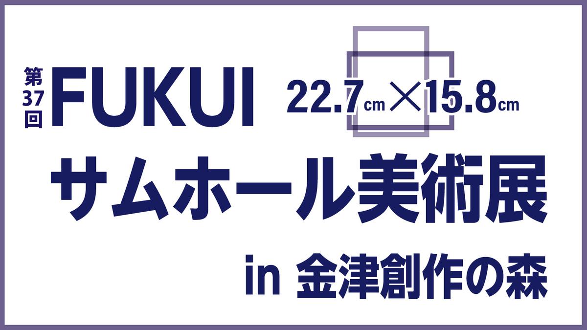 f:id:ishiiyoshito:20201109155602j:plain