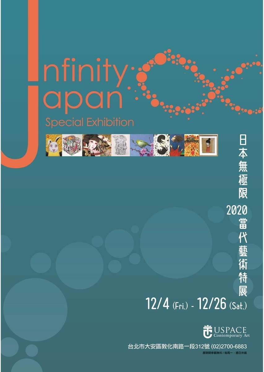f:id:ishiiyoshito:20201206001647j:plain