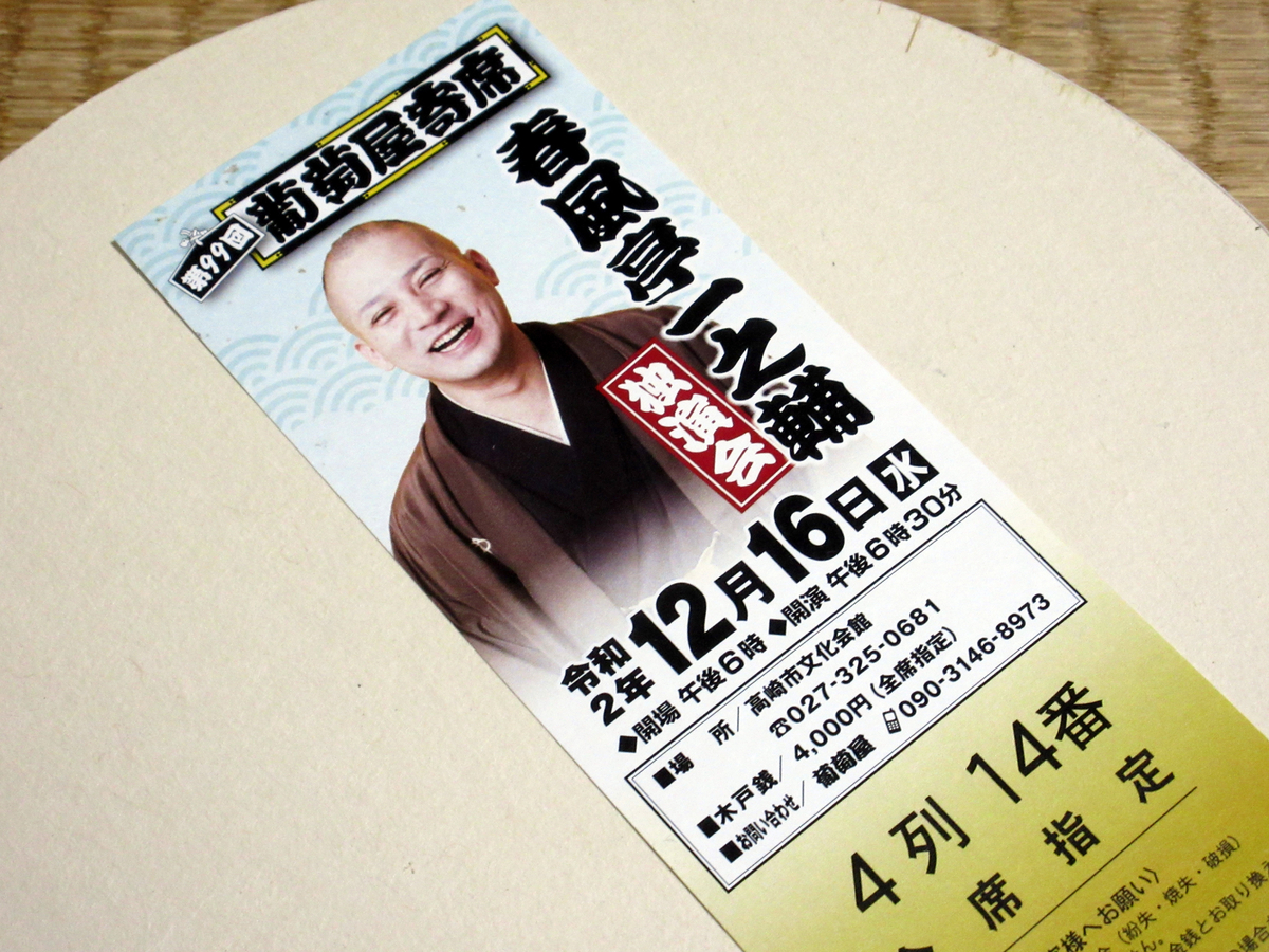 f:id:ishiiyoshito:20201217114820j:plain