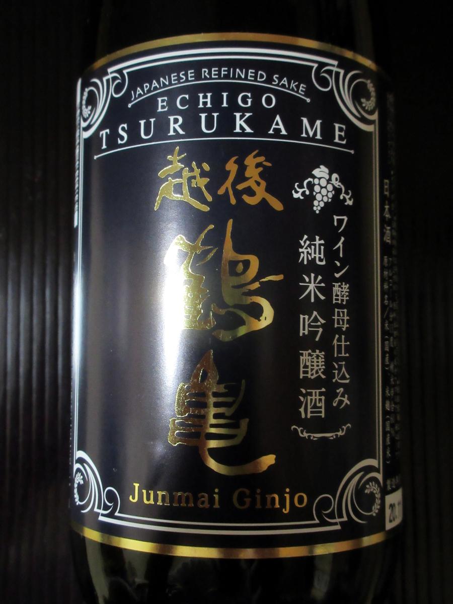 f:id:ishiiyoshito:20201223184803j:plain