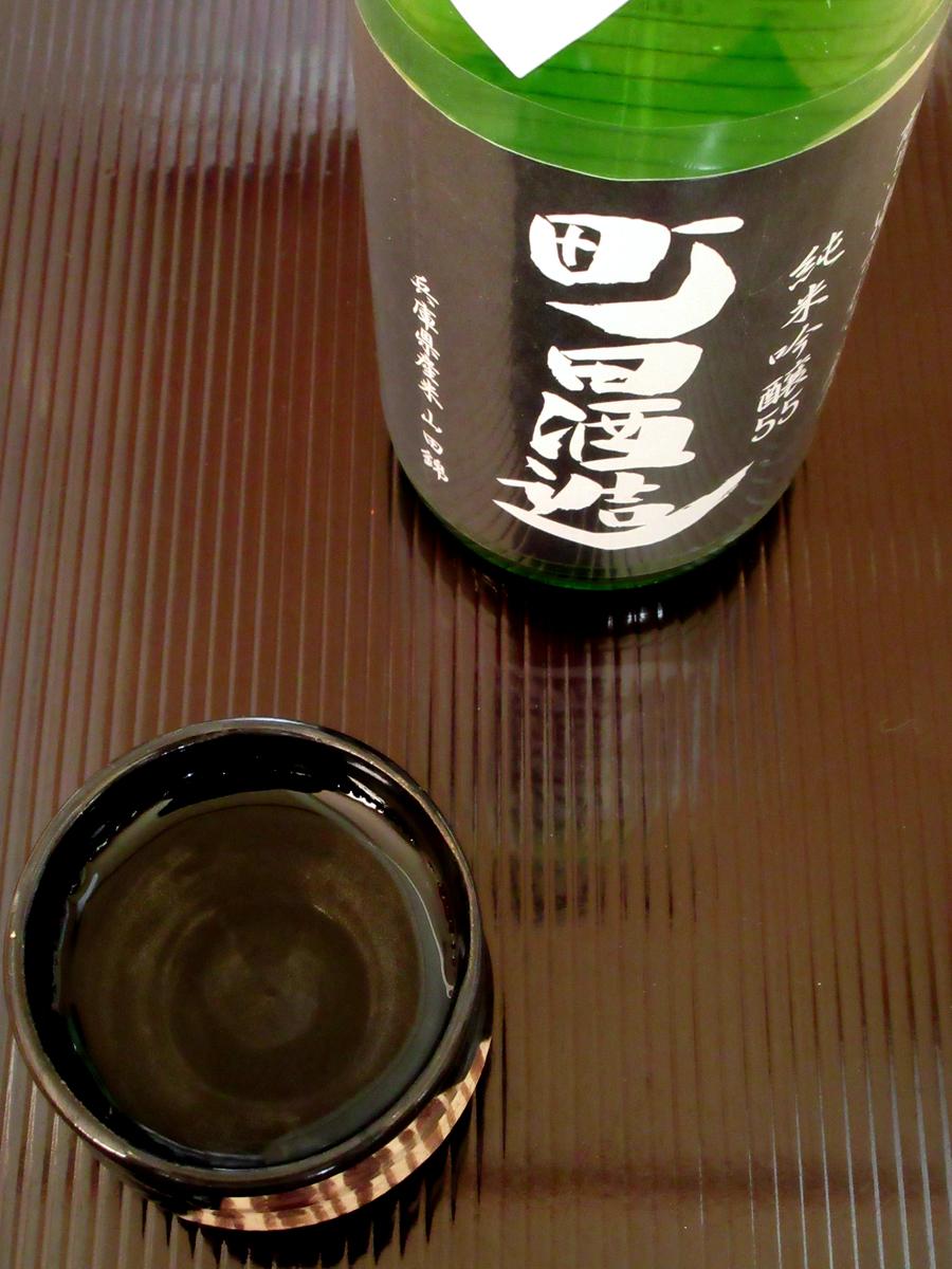 f:id:ishiiyoshito:20210206205608j:plain
